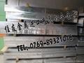 批發可氧化焊接鋁合金板6061 歡迎訂購 3