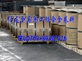 供应日本神户铝合金6061 氧化铝材6061 可折弯焊接氧化 5