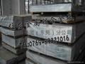 批發可氧化焊接鋁合金板6061 歡迎訂購 4