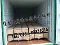 批發可氧化焊接鋁合金板6061 歡迎訂購 5