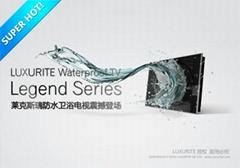 luxurite防水电视传奇系列