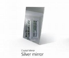 大尺寸镜子镜面电视