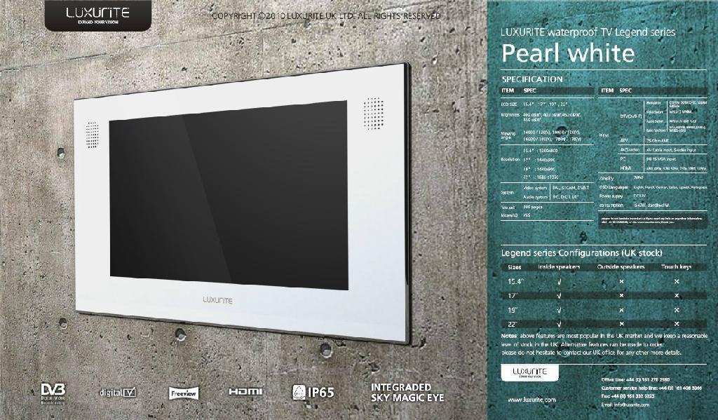 珍珠白边框防水电视 1