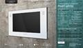 珍珠白边框防水电视
