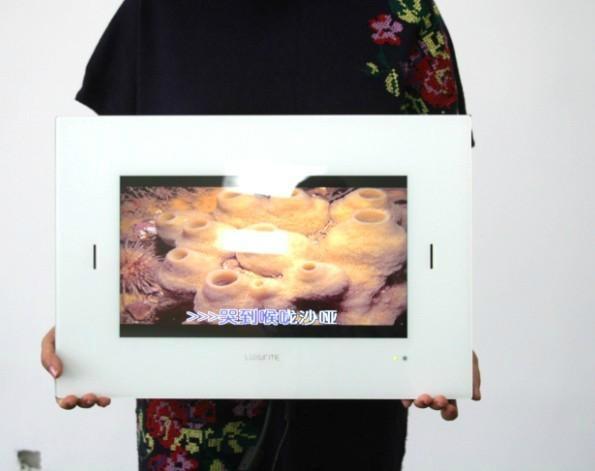 珍珠白边框防水电视 2