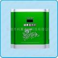 科菱健康能量直饮净水器 2