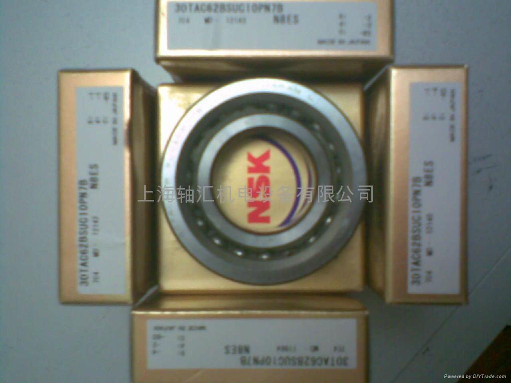 上海NSK軸承代理商 3