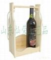 供應燦榮雙支入鏤空紅酒盒