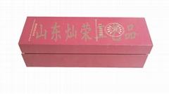 供應燦榮紙質酒盒