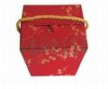 供应灿荣礼品盒 1