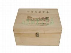 供应灿荣六支入葡萄酒盒