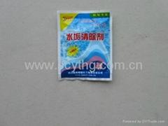 热水器除垢剂
