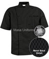 M150 Short Sleeve Mesh Back Chef Coat - Plush Buttons - 65/35 Poly/Cotton (Hot Product - 1*)