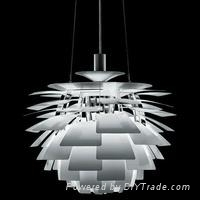 PH Artichoke Pendent Lamp