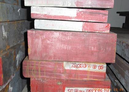 国产P20预硬塑胶模具钢材 1