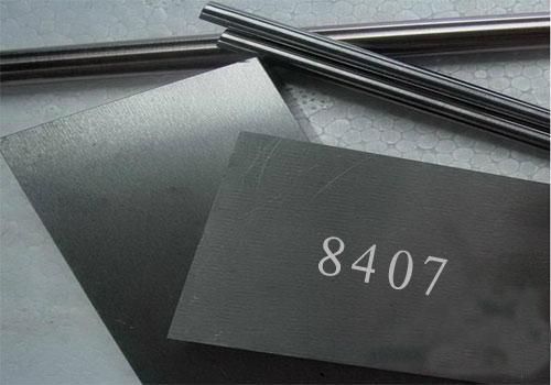 8407热作模具钢材 1