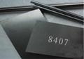 8407热作模具钢材