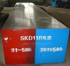 SKD11冷作模具钢