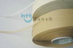 AI3000米胶带纸带