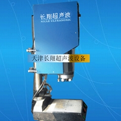 天津超聲波塑料焊接機15KHZ
