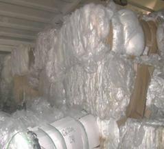 LDPE films-Low-density polyethylene