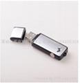 紫光V-P301數碼錄音筆