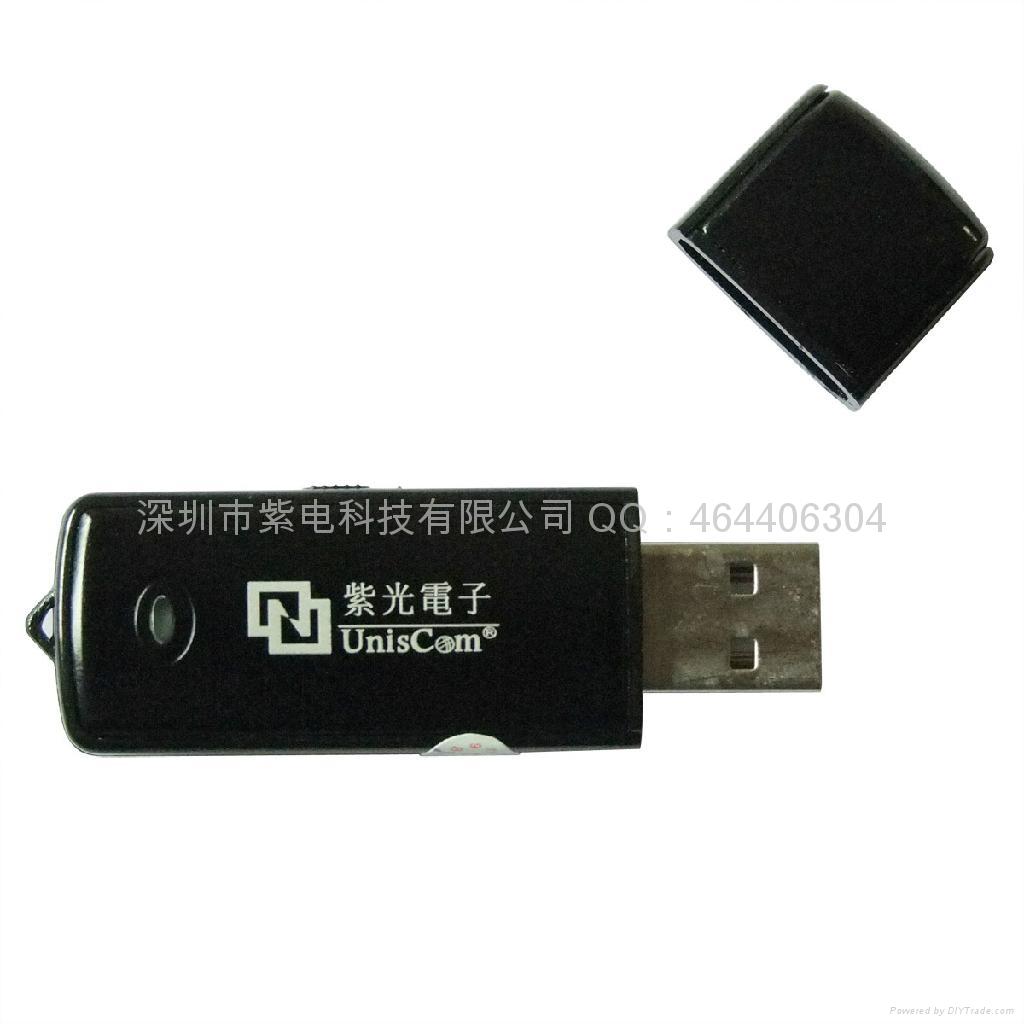 紫光V-P305 4G 录音笔 1