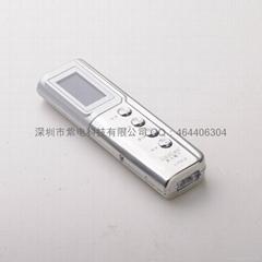 紫光V-P618 4G 錄音筆