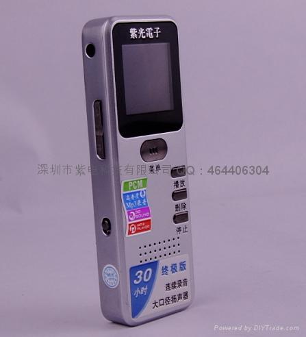 紫光ZD-508 4G錄音筆 1