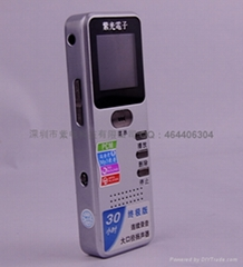 紫光ZD-508 4G錄音筆