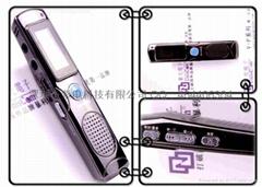 紫光ZD-510 4G錄音筆