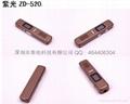紫光ZD-520 4G錄音筆