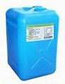 环氧专用耐高温抗氧化剂抗黄变剂