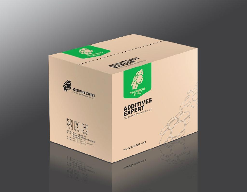 环氧专用耐高温抗氧化剂抗黄变剂V72-P 4