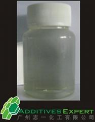 不飽和專用耐高溫抗氧化劑3032
