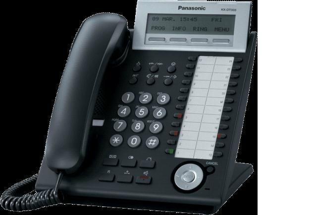 松下 Panasonic KX-TDA200CN 电话交换机 3