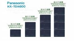 松下 Panasonic KX-TDA600CN 电话交换机