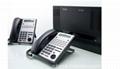 NEC SL1000 电话交换