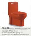 Siphonic/Washdown one-piece Toilet