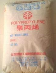 PP 1005台湾永嘉烯