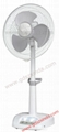 "16"" Rechargeable Fan/Take emergency light/Ac/dc electric amphibious"