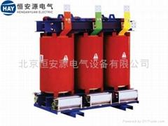 環氧樹脂澆注干式電力變壓器