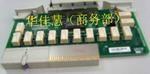 4路以太网电接口板EIFEx4