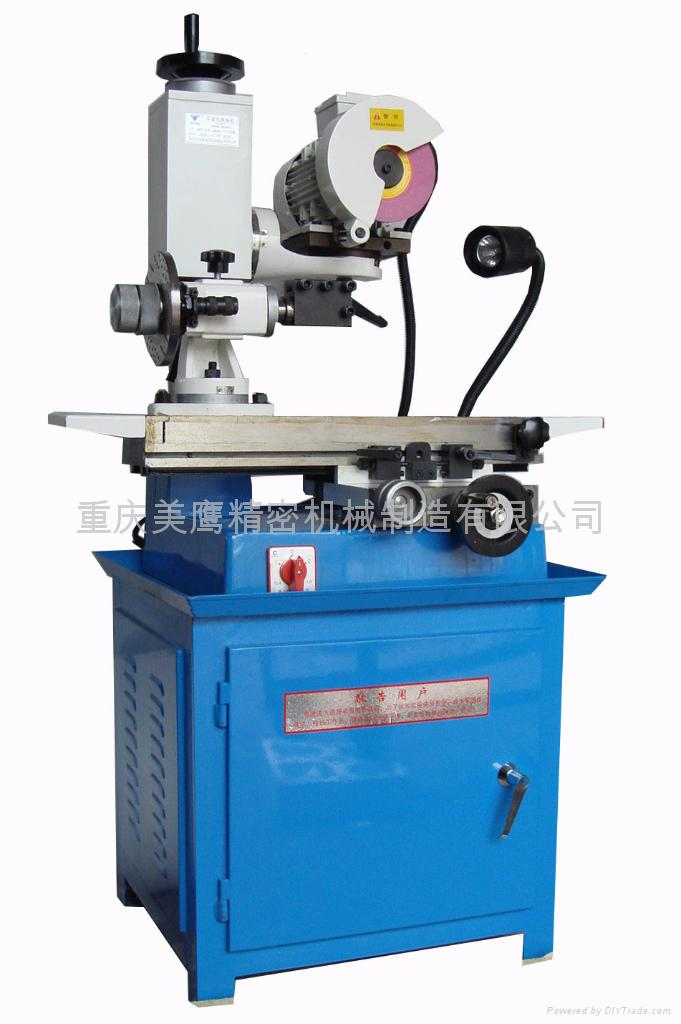 Tool And Cutter Grinder ~ Universal tool and cutter grinder my a meiying