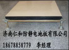 PVC防静电地板 济南防静电地板价格 山