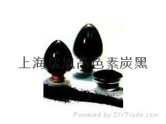 高色素碳黑 1