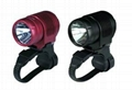 Niteye 600 lumens B10 LED bicycle light