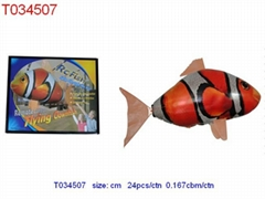 R/C AIR SWIMMER/CLOWNFISH