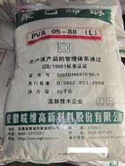 聚乙烯醇0588