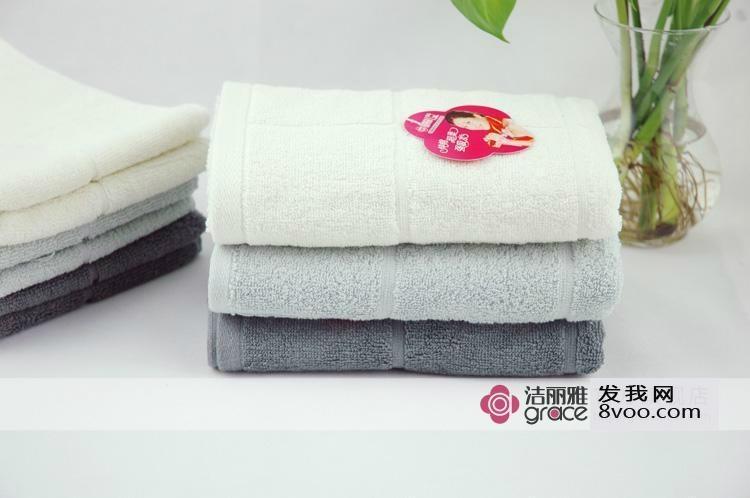 洁丽雅面巾 1